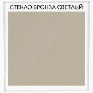 Стекло Бронза