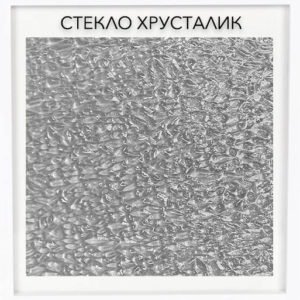 Стекло Хрусталик