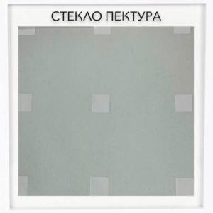 Стекло Пектура